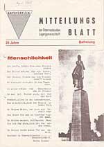 mbl_1965